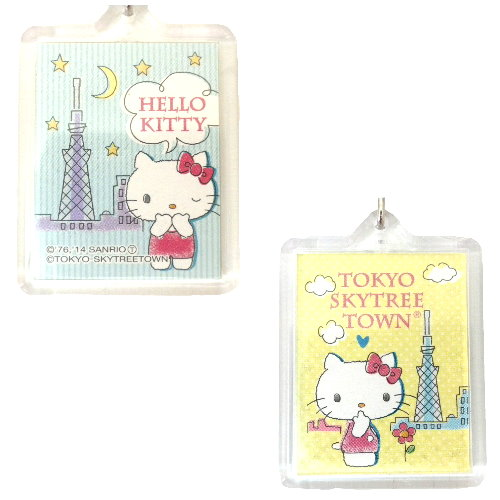流行生活精品_Hello Kitty-日本限定鎖圈方-日夜晴空塔