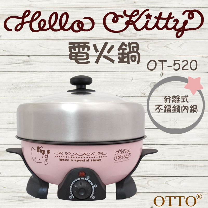 家庭電器_Hello Kitty-電火鍋-KT湯匙粉